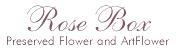 アーティフィシャルフラワー教室 Rose Box